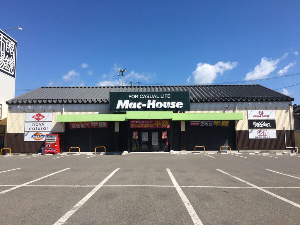 Mac-House宮古店