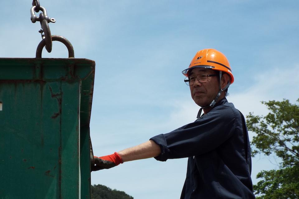 岩手県産業廃棄物処理